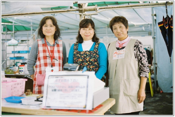 Kawatsura Strawberry Farm Customers
